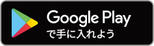 Googleplay_button_20190228